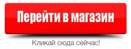 https://clubpara.com.ua