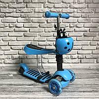Самокат-беговел 890\3 в1 Детский трехколесный Mini Micro\СУПЕР ЦЕНА