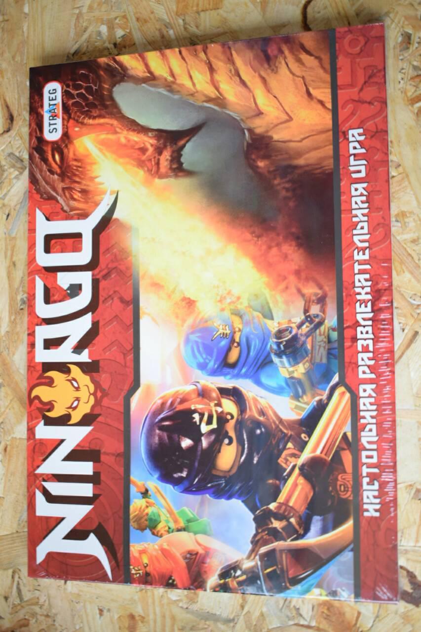 Настольная развлекательная игра Ninjago
