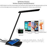 Настільна лампа LD -10 LED 10W 220V чорна безпровідна зарядка для телефону, фото 4