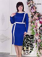 Женское приталенное платье большого размера / размер 50-56