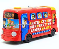 Развивающая игрушка «Школьный автобус» умняга