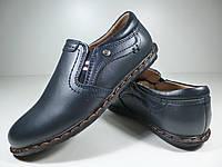 """Школьные туфли для мальчика """"Kangfu"""" кожа Размер: 27,28,31"""