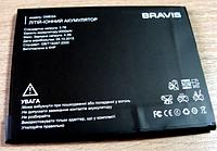 Аккумуляторная батаря (АКБ) Bravis OMEGA