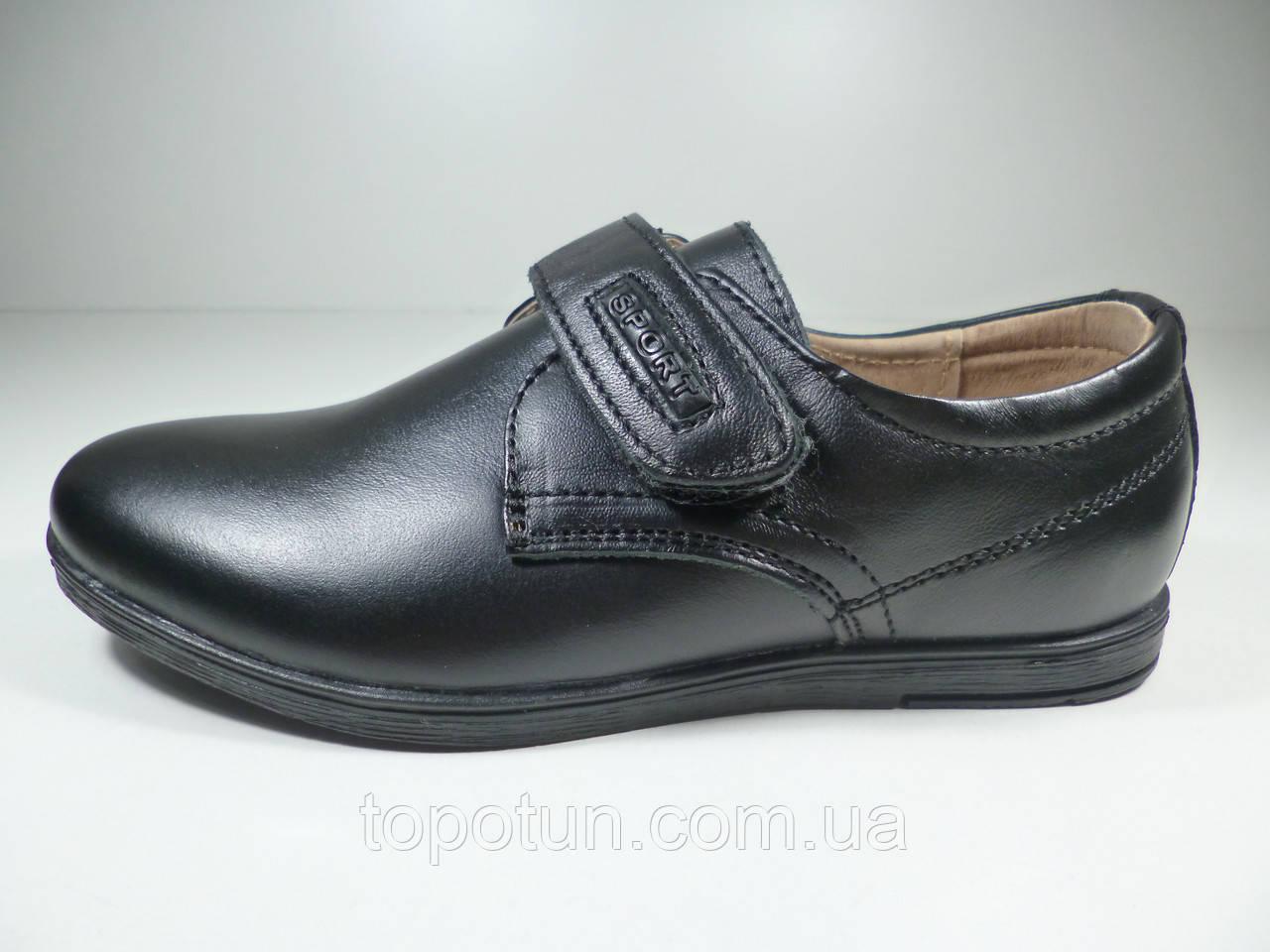 """Школьные туфли для мальчика """"Kangfu"""" кожа Размер: 28"""