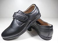 Школьные туфли для мальчика Kangfu кожа р. 27,28,29,30,31,32