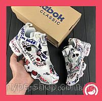Женские кроссовки в стиле Reebok InstaPump | Все размеры