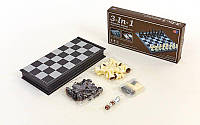 Шахматы, шашки, нарды 3 в 1 дорожные пластиковые магнитные IG-38810 (р-р доски 25см x 25см)