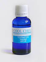 Трихлоруксусной Пилинг ТСА 15% (pH 1.0) 30мл Cool Chem, США