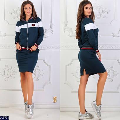 Женский осенний с юбкой костюм