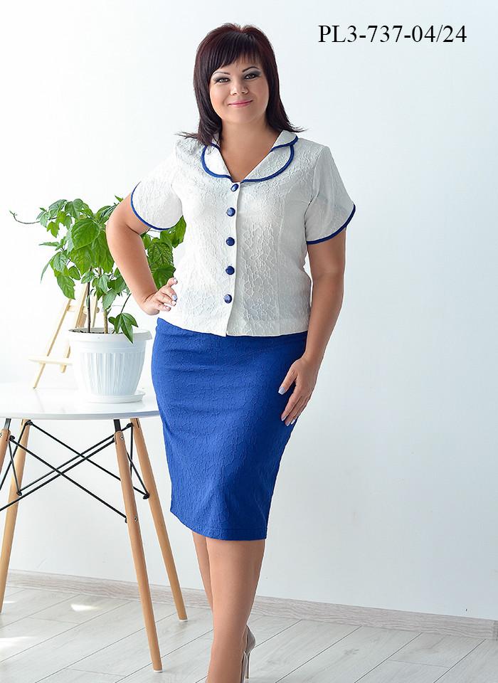 6f11b997c24 Я-Модна - купить Женский костюм из жакета и юбки   размер 48-58 ...