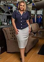 Женский костюм из жакета и юбки / размер 48-58 / большие размеры
