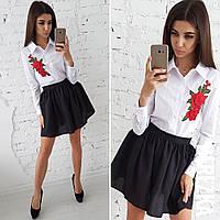 Костюм черная короткая юбка и белая рубашка в школу или институт