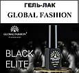 Гель лак BLACK ELITE 64. Global Fashion, фото 2