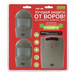Автономная кемпинговая сигнализация CYCLOP 2