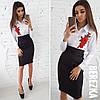 Костюм женский черная миди юбка ниже колена и белая рубашка