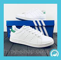 Кроссовки в стиле Adidas Stan Smith  | Все размеры. с 36по 45