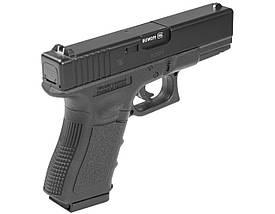 GNB Glock 19 CO2 [Glock / Umarex] (для страйкбола), фото 2