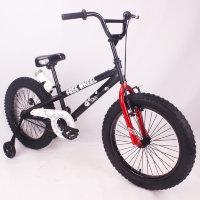 Детский велосипед FREE WHEEL-20- Black 20дюймов