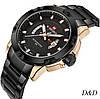 Часы мужские NAVIFORCE NF9085 RGB