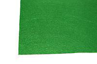 Фетр 1мм, 45*50см (зеленый)