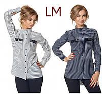 Красивая женская блузка 15421 42,44,46,48,50,52 р синяя нарядная в полоску осенняя весенняя молочная в офис