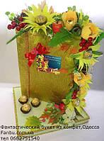 """Ко дню учителя подарок- школьный журнал из конфет""""Для прекрасного педагога"""", фото 1"""