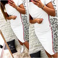 Женское облегающее белое платье с лампасами МФ144