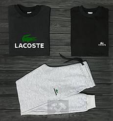 Мужской комплект два свитшота и штаны Lacoste черного и серого цвета (люкс копия)
