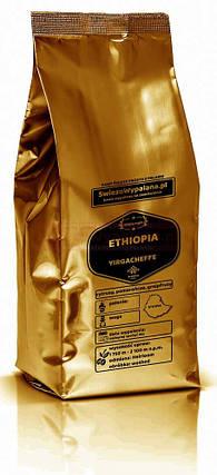 Кофе свежеобжаренный Арабика Эфиопия Yirgacheffe, 250г, фото 2