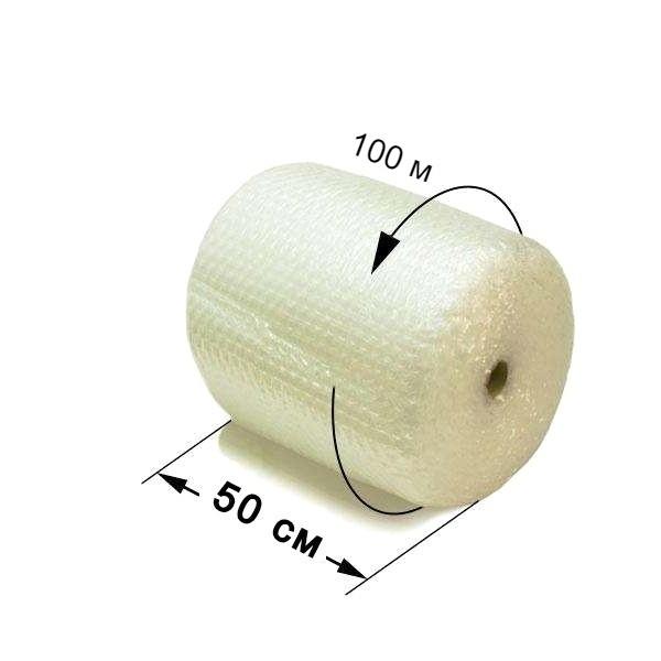 Воздушно пузырчатая пленка 65 мк - 50 см × 100 м