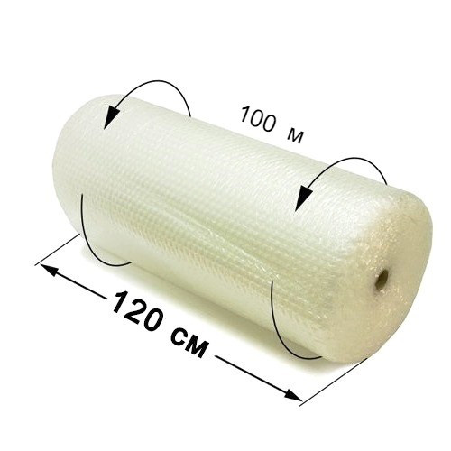 Воздушно пузырчатая пленка 65 мк - 120 см × 100 м
