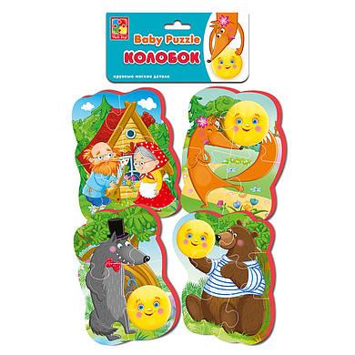 Колобок, мягкие беби пазлы для малышей