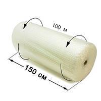 Воздушно пузырчатая пленка 65 мк - 150 см × 100 м