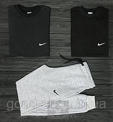 Мужской комплект два свитшота и штаны Nike черного и серого цвета (люкс копия)