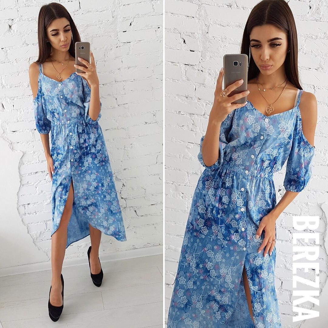 be53f01a0c2 Платье летнее модное миди с открытыми плечами на пуговицах по всей длине  разные расцветки Sms2585 -