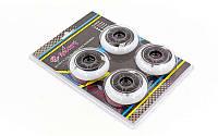 Колеса для роликов (4шт) ZELART SK-4448 (колесо PU, р-р 70х24мм, без подшипников)