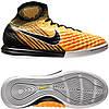 Футбольные детские профессиональные футзалки Nike JR MagistaX Proximo II DF IC