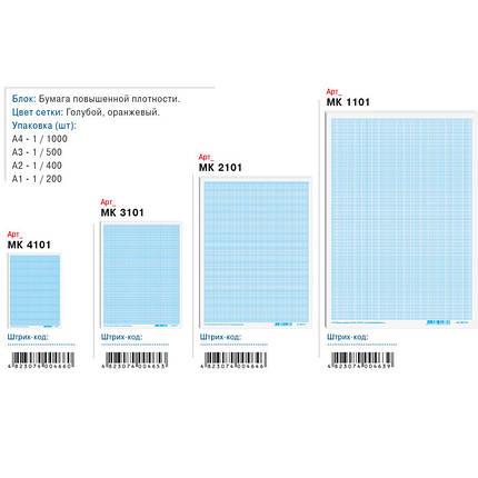 Бумага масштабно-координатная А3 (400Х300ММ) 10 листов МК3110 голубой, фото 2