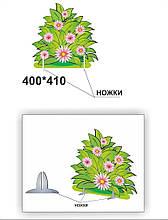 Декорація річний кущ з квітами