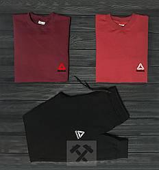 Мужской комплект два свитшота и штаны Reebok черного и красного цвета (люкс копия)