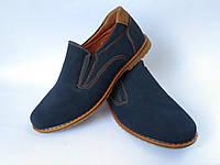 Туфли для мальчика бренда Kellaifeng (Bessky), р. 35 - 22 см