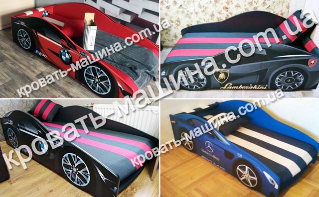 Кровать машина Элит со встроенным матрасом, мягким изголовьем и подушкой купить недорого киев