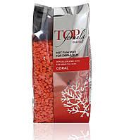 Горячий пленочный воск в гранулах ItalWax Top Formula Coral 750 г