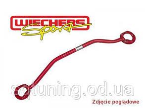 Передняя нижняя распорка стаканов Opel Corsa B Wiechers