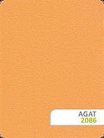 Ткань для рулонных штор Агат 2086