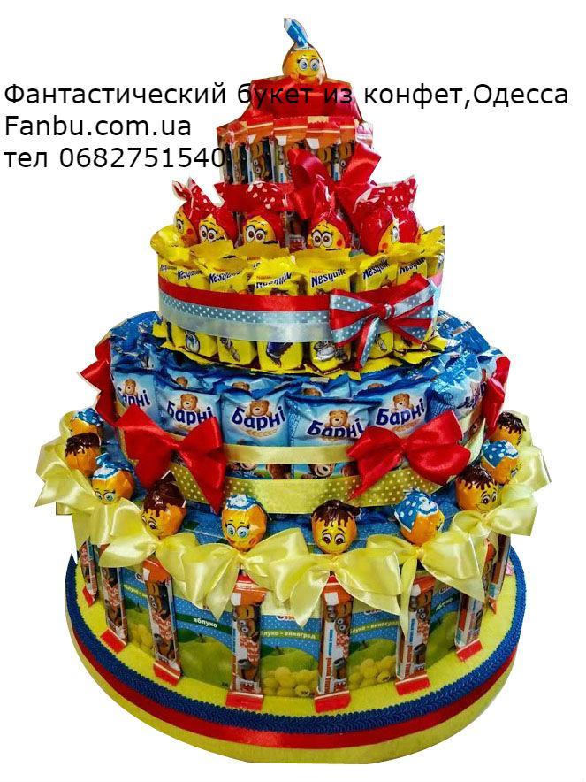 """Угощение для детского дня рождения  из сладостей на 34 ребенка""""Арлекино"""", фото 1"""