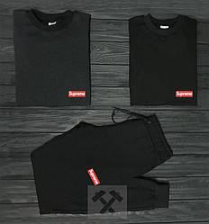 Мужской комплект два свитшота и штаны Supreme черного цвета (люкс копия)