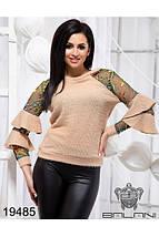 Бежевый свитер женский с воланами на рукавах, фото 3
