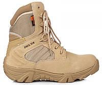 Армейские берцы Delta Tactical Boots Sand (Дельта) песочные